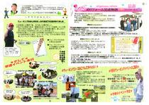 0909shiga2.jpg