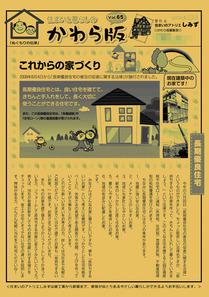 0909shimizu1.jpg