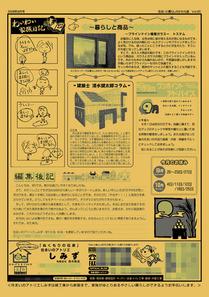 0909shimizu2.jpg